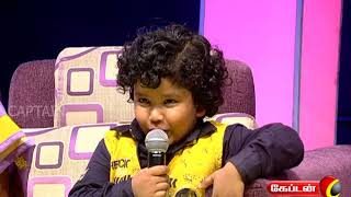 Mom And Me | Fun Game Show | Captain Tv | 12.08.2017