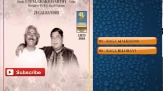 Kannada Karaoke Songs | Instrumental Music | Jugalbandhi Wadavatti & Utpal | Karoke Songs