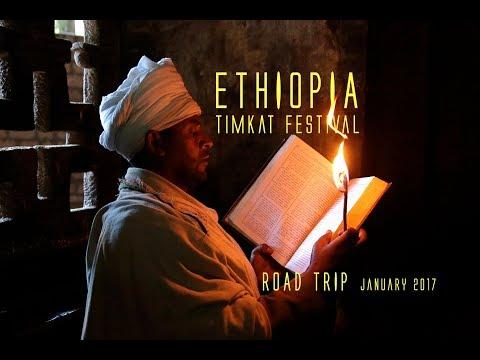 ETHIOPIA Timkat Lalibela (2017) Documentary, Travel, Road Trip, ጥምቀት, Timqet