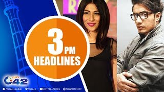 (0.11 MB) News Headlines | 3:00 PM | 22 Sep 2018 | City42 Mp3