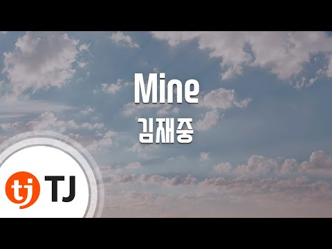 [TJ노래방] Mine - 김재중(Kim, Jae-Joong) / TJ Karaoke