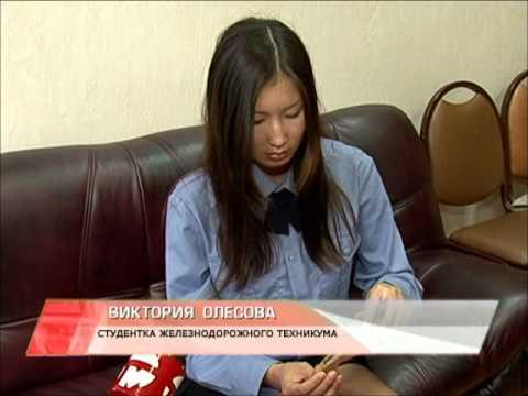 Город Хабаровск климат, экология, районы, экономика