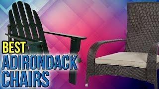 7 Best Adirondack Chairs 2017