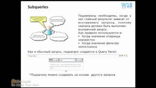 Lesson 8 SAP BO Web Intelligence Advanced Query Techniques