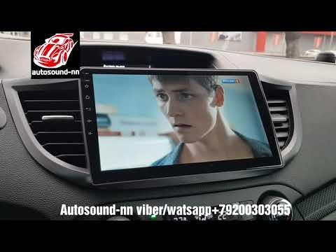 """Штатная Магнитола ZH IPS 2.5D 4G Honda CR-V 10""""(8 ядер 4/64)android 8.1"""