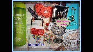 Мега розпакування товарів з Пандао, Джум, Алі 18 - для душі, для творчості, для краси