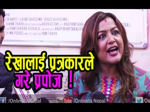 Valentine Special Talk With Rekha Thapa || प्रत्रकारले सबैको अगाडी गरे प्रपोज रेखालाई !!