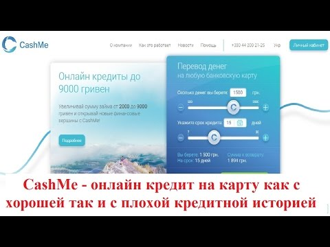 Займер робот онлайн займовиз YouTube · Длительность: 1 мин28 с  · Просмотров: 25 · отправлено: 12.06.2017 · кем отправлено: МикроКлад - займы онлайн