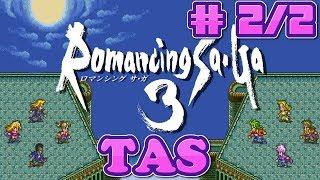 コメ付き tas 改造版 ロマンシング サガ3(2/2) 【TAS /TAP】