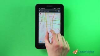 видео Навигация для iPhone: оптимальные варианты