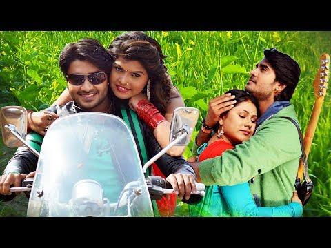2019 Chintu Pandey की सब से बड़ी फिल्म || HD 2019 || Bhojpuri Superhit Movie 2019