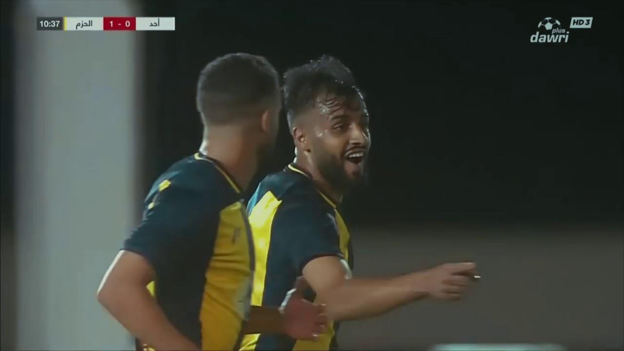 جماهير الحزم تختار أجمل أهداف الحزم في الدور الأول من دوري كاس الامير محمد بن سلمان للمحترفين