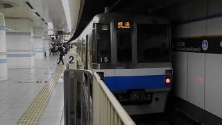 福岡市営地下鉄空港線(1000系)・終着の福岡空港駅に到着