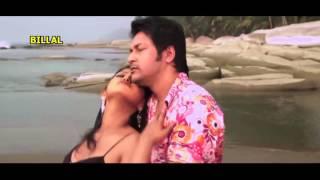Anmona   2015   Kokhono Vule jeona Arif & Nazu Bangla Video Song   HD 1080p