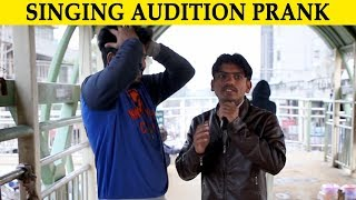 Funny Singing Audition Prank in Pakistan - Ft SuperBoy Pranks - Lahori PrankStar