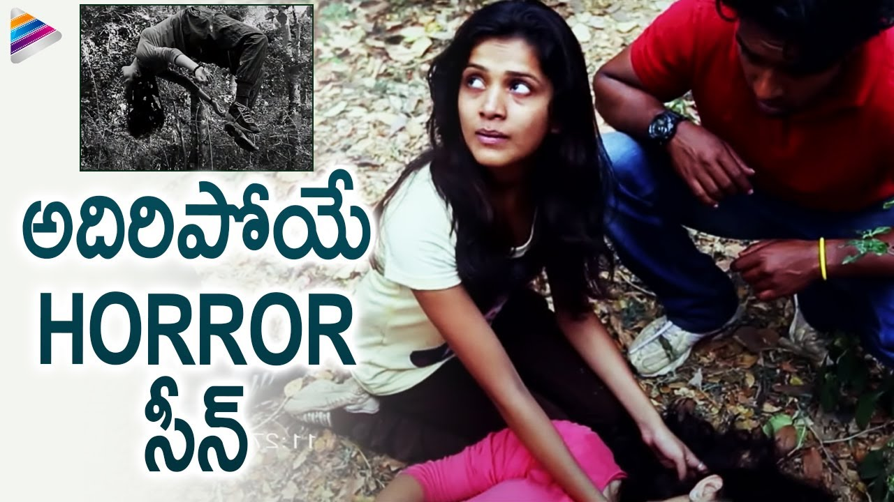 Chitram Kadu Nijam Movie Scary Scene   Darshan Apporva   Vijay Chendoor   Pallavi   Telugu FilmNagar