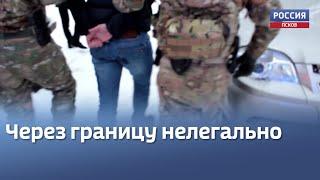 Пограничники пресекли случаи нелегальной миграции через российско-белорусскую границу