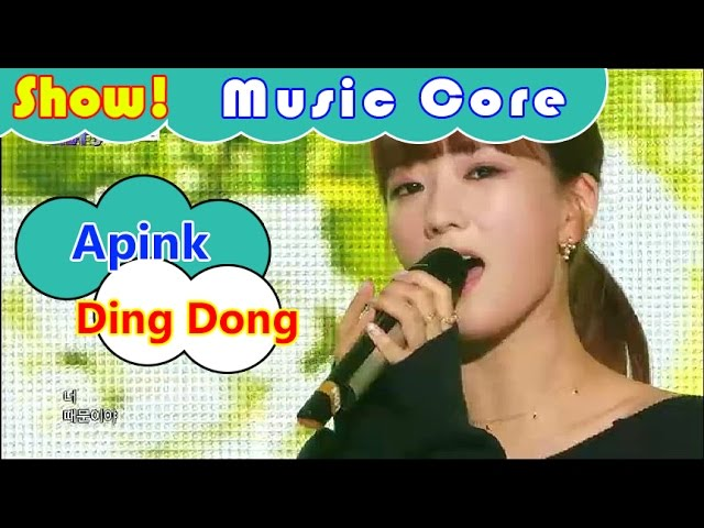 [Comeback Stage] Apink - Ding Dong, 에이핑크 - 딩동 Show Music core 20161001