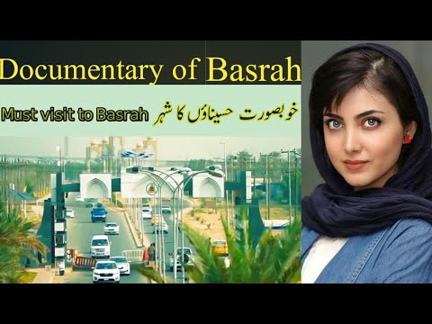 documentary of  basrah Iraq in hindi|documentary real stories|documentary on history of BASRAH