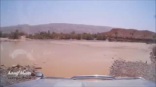 Karachi to Ari Pir Dam in 6 minutes.
