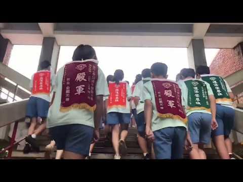 2019嘉義縣私立協同高級中學畢業影片-國三9
