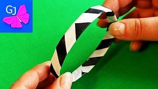 как сделать 3D браслет из оригами  Поделки из бумаги поделки  Легкий шаг за шагом Оригами Учебник