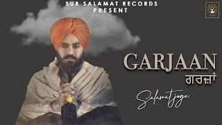 Garjaan (Salamat Joga) Mp3 Song Download