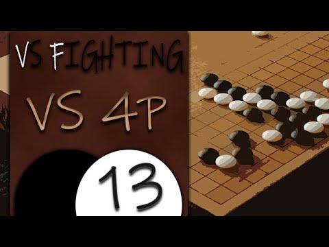 VS Fighting - Commentaire 3D VS 4P (Haylee) #13 | Jeu de Go