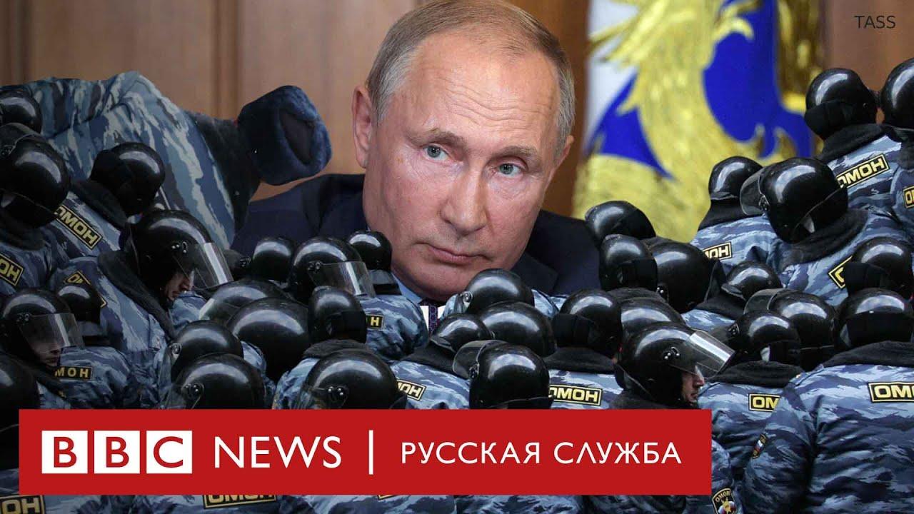 Чем занимался Путин во время протестов в Москве
