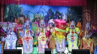 งานประชันงิ้วศาลเจ้าพ่อหลักเมืองมหาชัย 龍仔厝府城隍古廟 11 มิถุนายน 2559
