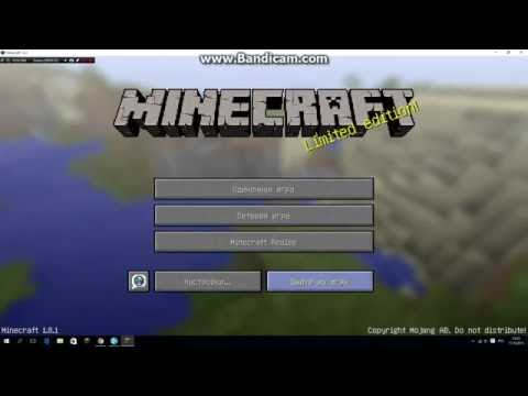 Как зайти на сервер minecraft 1.8