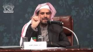 حقيقة الفصحى | أ.د. سليمان العايد