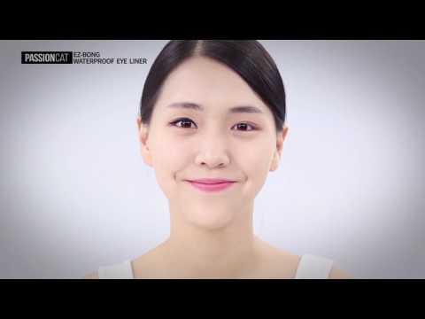 [PassionCat] Eijibong Eye Liner