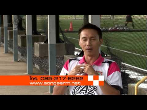 Kids Sport โอเอแซด อะคาเดมี่ 30 8 56