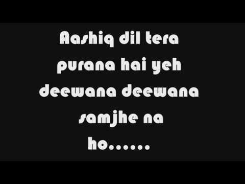 man mera karaoke with lyrics