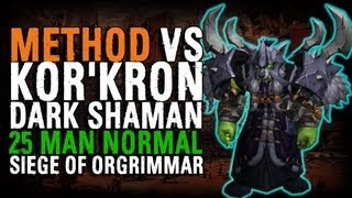 Method vs Kor'kron Dark Shaman (25 Normal)
