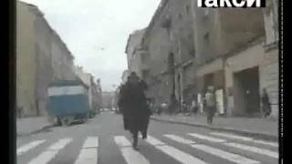 Боярский - Зеленоглазое такси