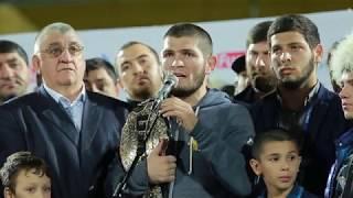 Встреча  Хабиба Нурмагомедова на Анжи Арене Махачкала UFC 229 Khabib vs McGregor