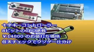 http://www.nicovideo.jp/watch/sm13492123 が元です 知っていただきた...