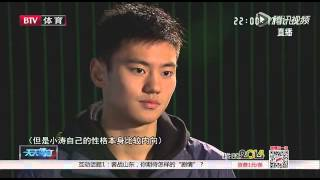 我的2014 宁泽涛 ning zetao s 2014