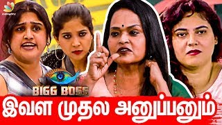இவள முதல அனுப்பனும் : Choreographer Kala about Vanitha Gang in Bigg Boss 3 | Sandy