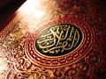 سورة آل عمران - الشيخ علي جابر رحمه الله Surah Āl-ʿImrān - Sheikh Ali Jaber