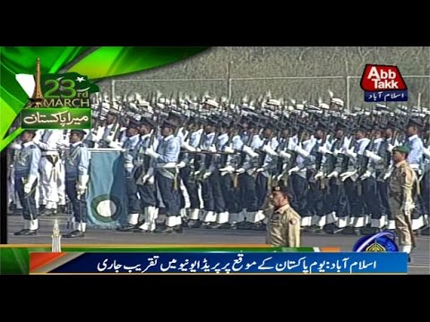 Islamabad: Pakistan Day Parade underway