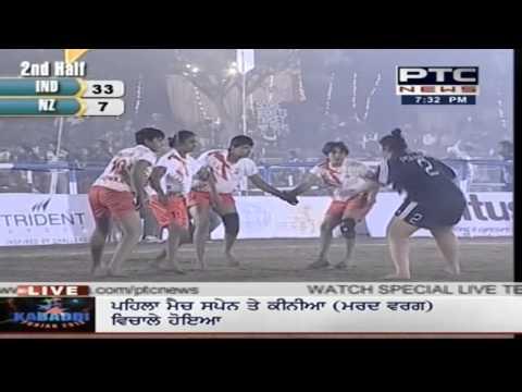 India vs New Zealand | Women's | Day 1 | Pearls 4th World Cup Kabaddi Punjab 2013