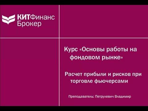 Банк ВТБ: акции Банка ВТБ, стоимость акций, дивиденды