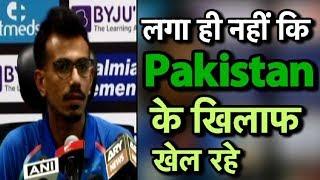 चहल को भरोसा आगे आने वाले मुकाबलों में भी पाकिस्तान को हराएंगे | Sports Tak