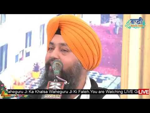 Gurpurab-Special-Bhai-Mehtab-Singh-Ji-Jalandher-Wale-Hoshiarpur-Samagam-Baani-Ne