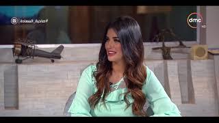 صاحبة السعادة - لقاء مع الممثلة بسنت النبراوي في فقرة خاصة مع صاحبة السعادة