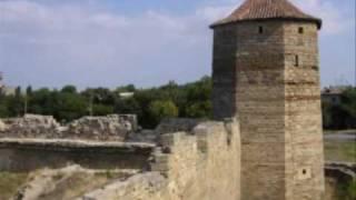 Белгород-Днестровская крепость.wmv(Белгород-Днестровская крепость (Аккерманская крепость) — средневековая крепость в городе Белгород-Днестр..., 2009-12-08T00:33:53.000Z)