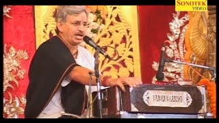 Bando Guru Pad || गुरु वंदना || Sunder Kand 5 || Sri Ajay Yagnik ji || Musical Model Town